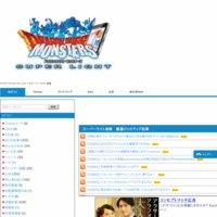 DQMSL速報2